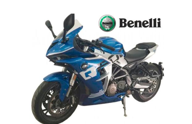 Thông tin mới nhất về mẫu xe Benelli 600RR chuẩn bị ra mắt