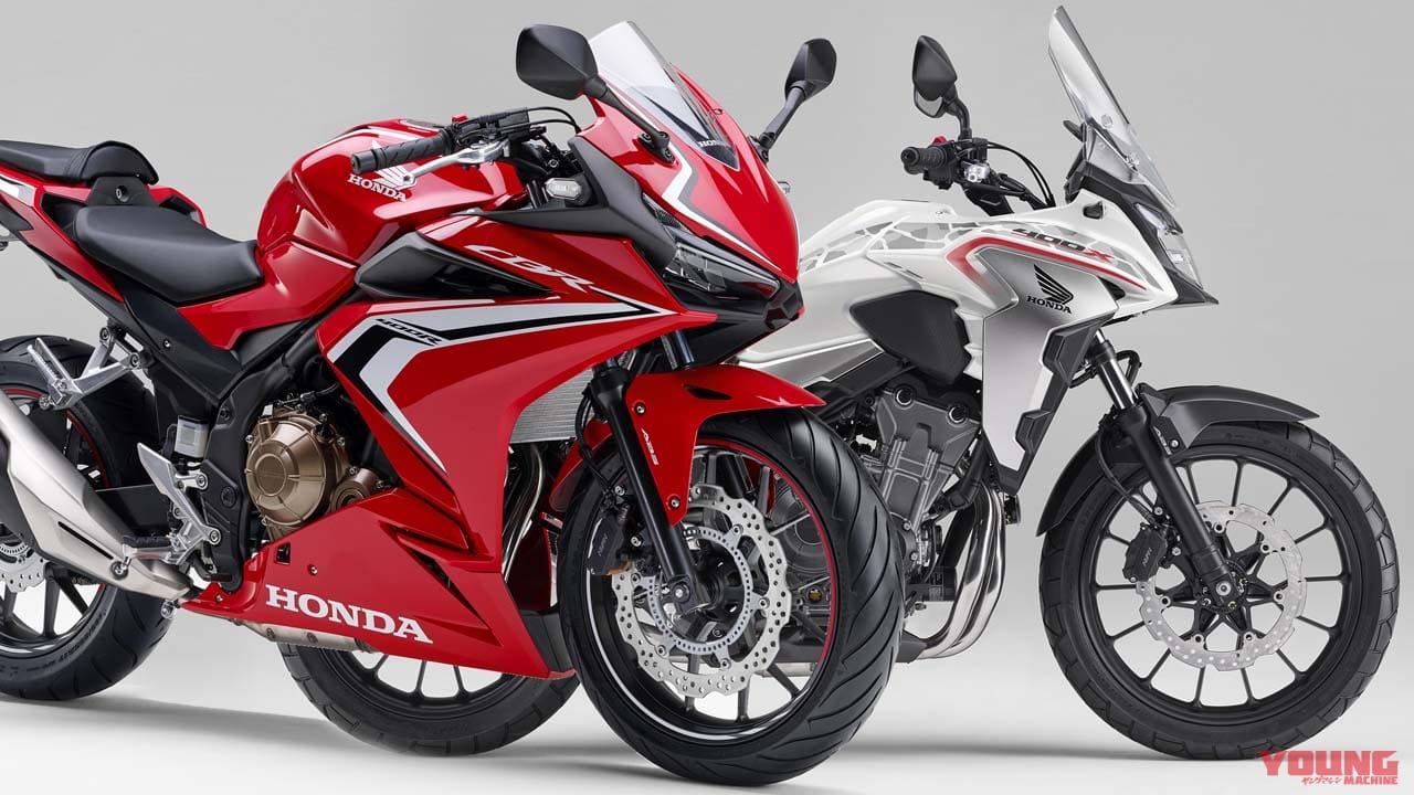 Honda sẽ trình làng bộ đôi CBR400R và CB400X vào cuối tháng 7/2020