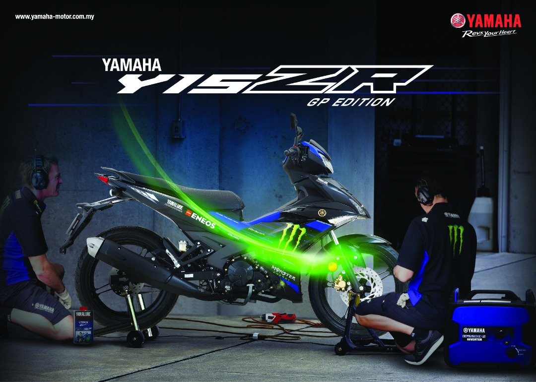 Yamaha Exciter GP Edition 2020 ra mắt tại Malaysia có giá 2.100 USD