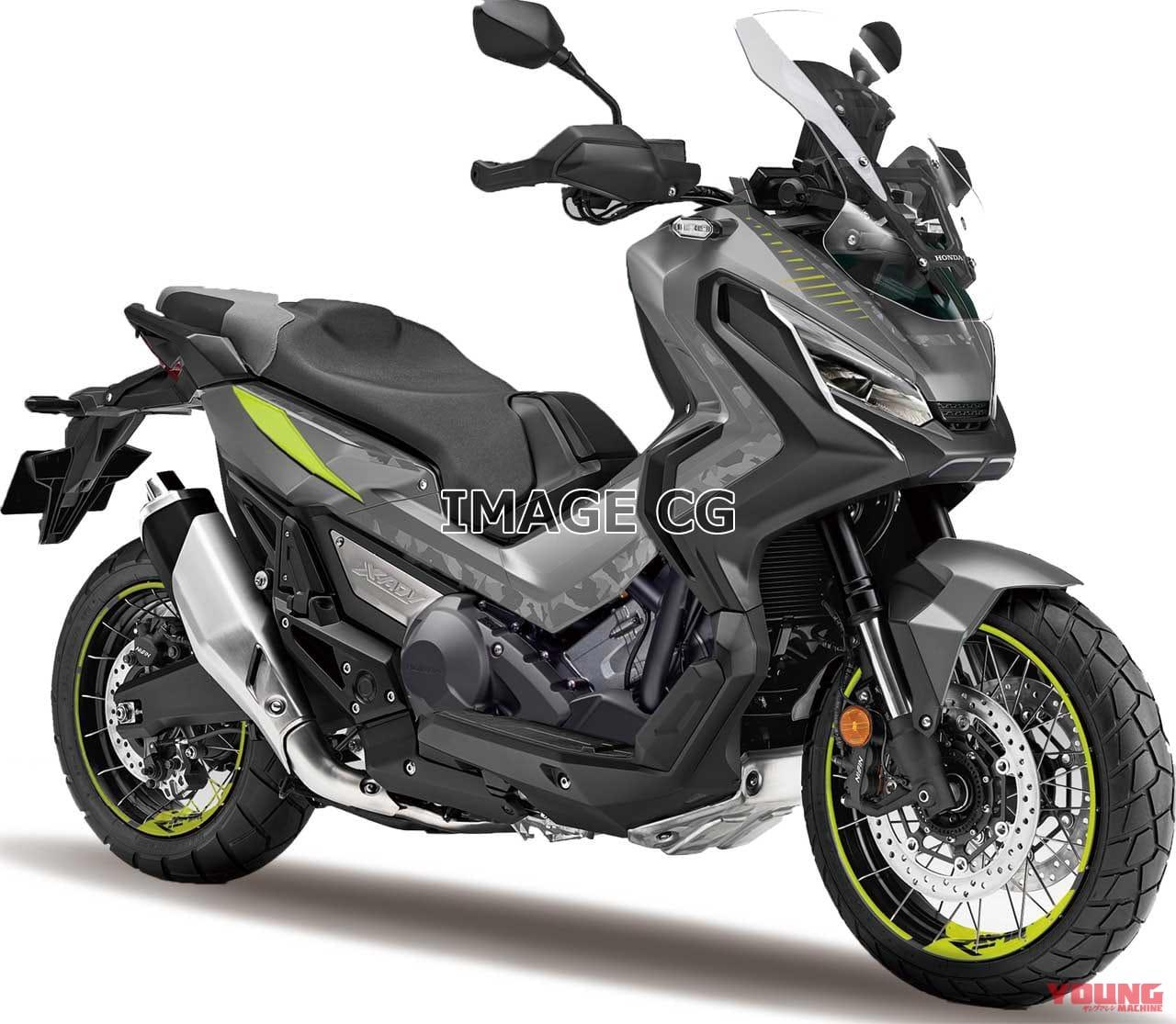Honda ADV và NC sẽ được nâng cấp động cơ 800cc, ra mắt ngày 14/10