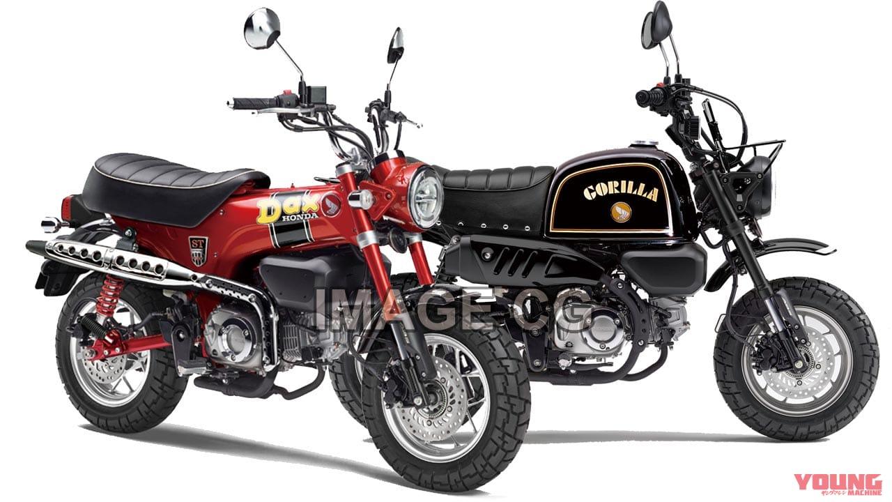 Honda sắp hồi sinh 2 huyền thoại minibike: Gorilla và Dax