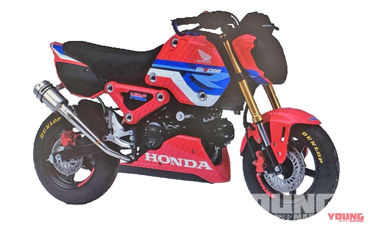 Honda MSX 125 2021 phiên bản Racing sẽ được nâng cấp động cơ?