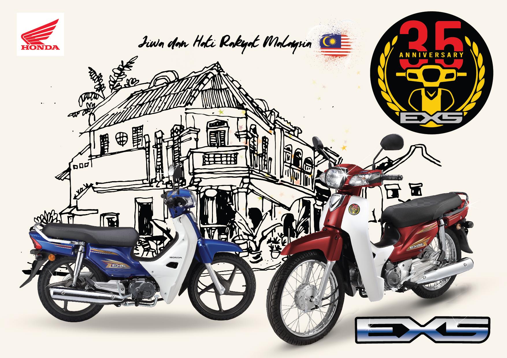 Honda EX5 (2021) - Phiên bản kỷ niệm 35 năm ra mắt tại thị trường Malaysia