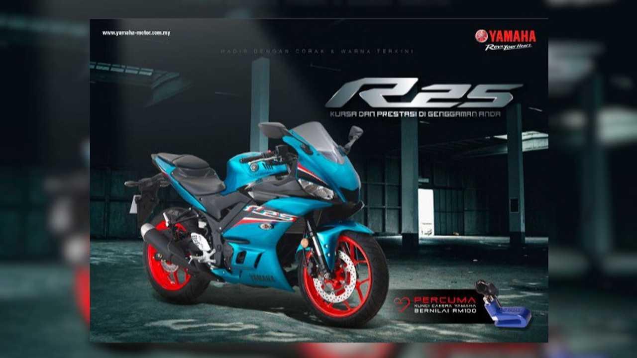 Yamaha YZF-R25 phiên bản 2021 ra mắt tại Malaysia