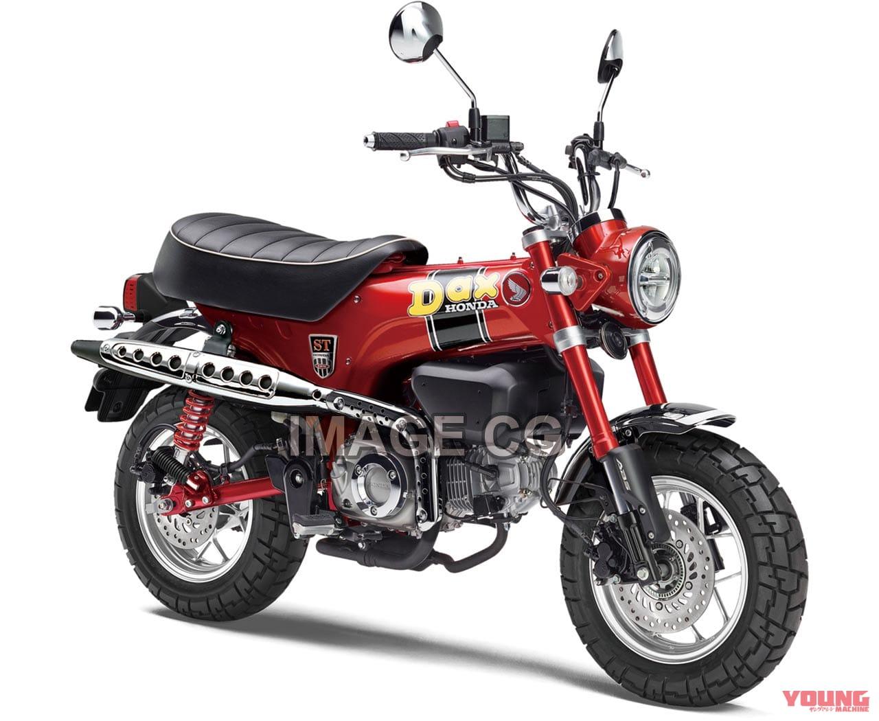 Honda ST125 Dax chuẩn bị