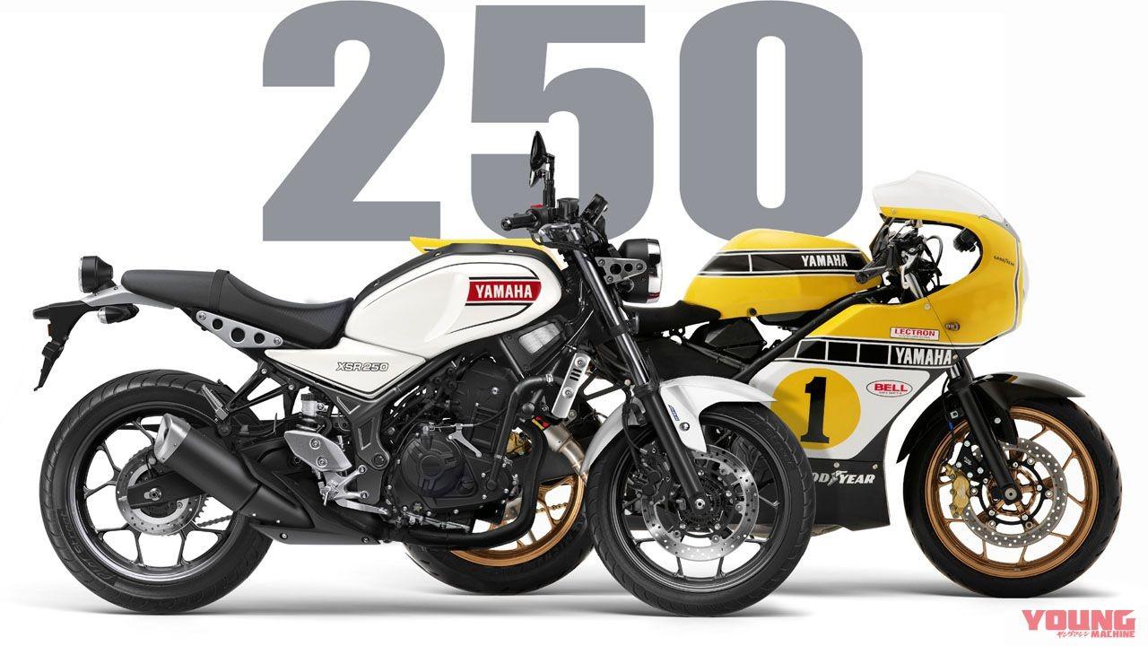 Yamaha Sắp Ra Mắt Phiên Bản XSR300cc ???